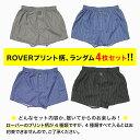 トランクス セット 4枚組 福袋 メンズ 年間 ローバー ROVER プリント柄 パンツ 下着 前開き おしゃれ 綿100% 在庫処分 アウトレット ブランド 男性 インナー M/L/LL R1856K-R02 3