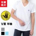 BodyGlove_VネックTシャツ_R1601K