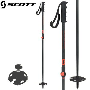 19-20SCOTT スコットCascade C 2-Part Ski Poleカスケード C 2パーツポール軽量カーボン伸縮ポール