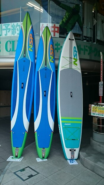 "NSP02RACEFS14ft×28""InflatableSUP!"