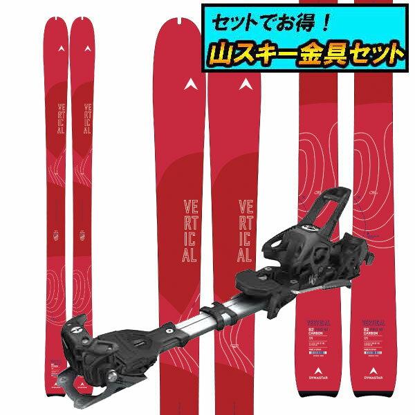 ATツアー金具セットでお買い得 スキー板 スキー用品!クーポン