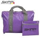 SKIMPハンドバッグ(ブリーフケース)パープル1
