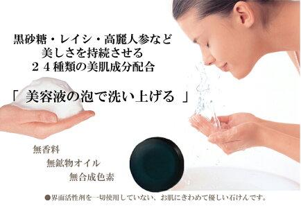 【保湿石鹸】ダーモソープ(65g)