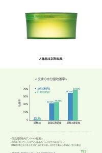 アロエスーディングジェル92%JejuFreshALOESoothingGel92%韓国コスメザセムエッセンス韓国コスメザセム