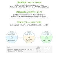 アロエスーディングジェル99%JejuFreshALOESoothingGel99%韓国コスメザセム化粧品韓国コスメザセム