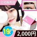 [G9SKIN/G9スキン] White In Whipping Cream + My Brow T...