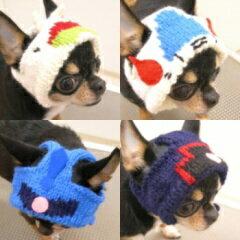 チワワ 小型犬 ペット用品 ニット帽 コスプレ 犬服 犬 帽子 ガンダム シャア ザク【犬 帽子】Sk...
