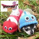 チワワ 小型犬 ニット帽子 ドラゴンクエスト スライム ファッションにプラスで可愛さUP♪ 犬の...