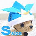 折り紙風 カブト帽子 Sサイズ │ チワワ 小型犬 犬 ペッ...