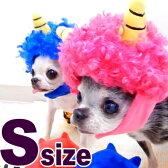 【チワワ 帽子】鬼キャップ Sサイズ 節分帽子【チワワ 小型犬 節分 おに 鬼 コスプレ 雷様 ドリフ】