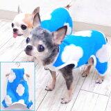 【チワワ服】SkipDog!青空オールインワン(チワワ小型犬洋服ツナギフリース雲)