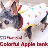 【チワワ洋服】SkipDog!イチゴチワワのカラフルアップルタンク(チワワ小型犬洋服犬服タンクトップリンゴアップル)