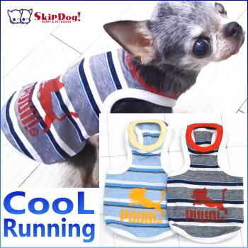 【チワワ 服】SkipDog! PUUN Coolランニングレトロボーダー (チワワ 小型犬 洋服 犬の服 ドッグウェア 犬服 ペット服 タンクトップ)