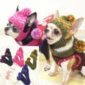 【チワワ 帽子 マフラー】ポンポンマフラー付ニット帽 【チワワ 小型犬 ペット用品 ニット帽 コスプレ 犬服】