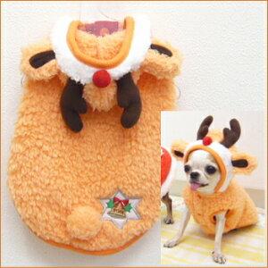 チワワ 小型犬 洋服 フリース コート冬物 クリスマストナカイコート ソフトボア (チワワ 小型犬...