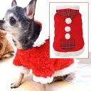 チワワ 小型犬 洋服 犬服 ボアフリース サンタ クリスマス【チワワ 洋服】イングランド風サンタ...