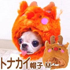 トナカイさん帽子 Mサイズ(小型犬 クリスマス コスプレ Xmas サンタ)[チワワ専門店スキップドッグ!]