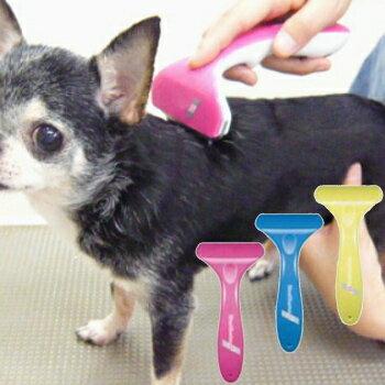 【チワワ 小型犬 ブラシ】シェッドバスターα アルファ (チワワ 犬 抜け毛 ブラシ)