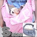 チワワ 小型犬 犬用 スリング ショルダー キャリーバッグ ペットキャリー ペット用 キャリー撥...