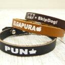 ワンちゃんの名入れ可能なレザーカラー、チワワ・小型犬サイズですSkipDog!ネームカラー (チワ...