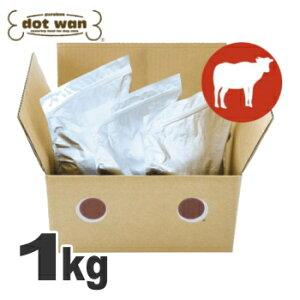 【ドッグフード】ドットわん ごはん 1kg袋 (チワワ 小型犬 国産 無添加 ドッグフード)