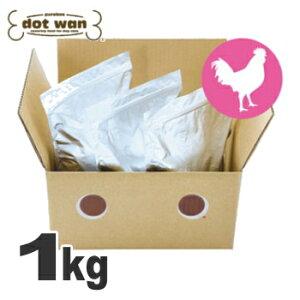 【ドッグフード 国産】ドットわん 鶏ごはん 1kg袋 (チワワ 小型犬 無添加 フード)