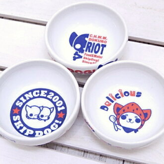 微型SkipDog!食物盤子(食物盤子供餐具/狗供小型奇瓦瓦/狗/食物餐具/奇瓦瓦貨物/狗使用的使用的)