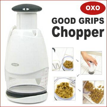 【チワワ フード砕き】 OXO チョッパー (チワワ 小型犬 ドッグフード 小粒 ペットフード オクソー)