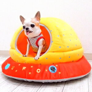 【犬 ドーム ベッド】【送料無料】UFO 2WAYカドラー 【チワワ ハウス ベッド 小型犬 …