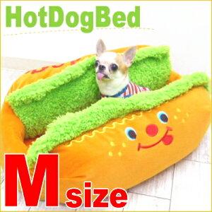 【チワワ ベッド】【送料無料】ホットドッグベッド Mサイズ (チワワ 小型犬 カドラー ベッド…