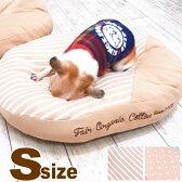 【チワワ ベッド】フェアオーガニック ミニクッションマット Sサイズ(チワワ 小型犬 マット 犬用 オーガニック 皮膚 アレルギー)