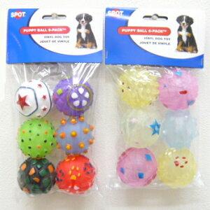 チワワ 小型犬 パピー おもちゃ 小さいボール トイ ゴムボール【犬 おもちゃ ボール】バラエテ...