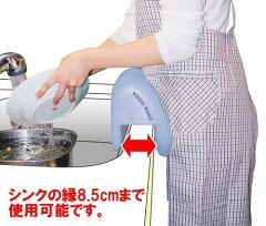台所のシンクにもたれて楽々洗い物ができる!もたれてシンク 腰楽 台所 キッチン 腰 洗い物 ...