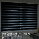 透明オーダーロールスクリーン プルコード式 間仕切り クリア 幅120cm×丈160cm以内でサイズオーダー ロールカーテン ロールブラインド TRS01 引っ越し 新生活