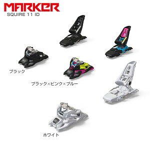 MARKER マーカー 18-19 スキー ビンディング 金具 [単品] Ski 2019 スクワイア SQUIRE 11 ID 軽量 オールラウンド スリースタイル (Black):
