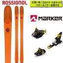 [送料無料] ROSSIGNOL ロシニョール 17-18 スキー ski 2018 SEEK 7 HD + MARKER キングピン 13 [金具付き2点セット] バックカントリー [2018pt0]