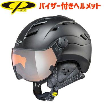 クーポンゲットで10%OFF!12/3まで CP シーピー 2019モデル CP CAMURAI カムライ BKB バイザー付き ヘルメット スキー スノーボード (-):CPC1906
