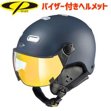 クーポンゲットで10%OFF!12/3まで CP シーピー 2019モデル CP CARACHILLO カラチーロ DBW バイザー付き ヘルメット スキー スノーボード (-):CPC1922