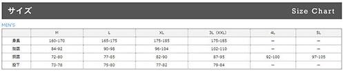 PUROMONTE プロモンテ クイックドライクライミングパンツ 〔2018SS 登山 アウトドア パンツ 沢登り ストレッチ 男性用 〕 [ty] (チャコール):BPL03U