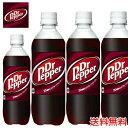 【全国配送対応】【1ケース】【送料無料】【コカ・コーラ】ドクターペッパー 500mlPET 24本