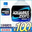 Aquariuszero-50024-1