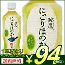 Ayataka-50048-94