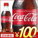 Cola-50024-100
