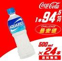 D-co-4902102069366