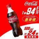 D-co-4902102072625