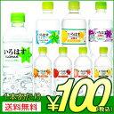 Irohasu24-50024-100