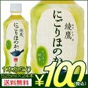 Nigoriho-50024-100