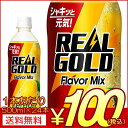 Realgold-50024-100