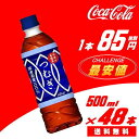 Tsumugi50048