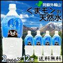 Kumamon_200012_400ne